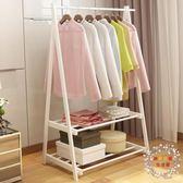 臥室落地衣帽架簡約簡易現代可移動折疊室內晾衣創意掛衣架全館免運XW