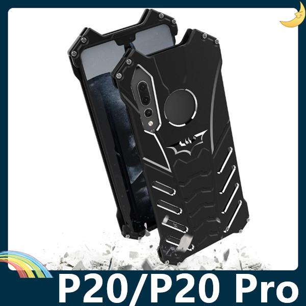 HUAWEI P20/P20 Pro 蝙蝠俠金屬框 黑暗騎士 螺絲款 防摔高散熱 飛鏢支架 保護套 手機套 手機殼 華為