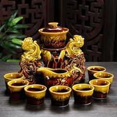 全半自動功夫茶具茶壺茶杯套裝石磨陶瓷家用簡約懶人防燙沖泡茶器DI