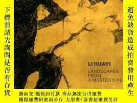 二手書博民逛書店李華弌畫冊罕見Li Huayi: Landscapes from