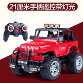 (交換禮物 創意)聖誕-遙控車 越野車充電無線遙控汽車兒童玩具男孩玩具車電動漂移車