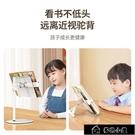 閱讀架 兒童閱讀架看書架可調節升降讀書架桌上放書支架小學生用書夾書架