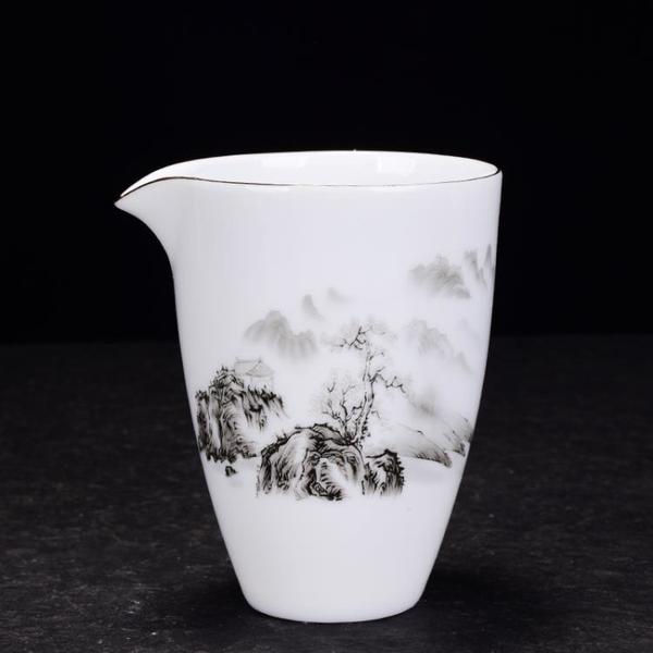 德化陶瓷公道杯琺瑯彩薄胎山水澗分茶器勻杯手工玉泥
