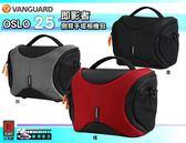 《數碼星空》美國 精嘉 VANGUARD OSLO 25 即影者 側背手提相機包 單眼 攝影 平板 斜背〔劉氏公司貨〕