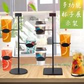 陳列架鐵藝飲料杯型杯架奶茶店飲品杯展示架咖啡廳杯子用具用品   蘑菇街小屋