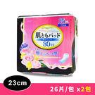 日本一番 婦女失禁護墊23cm 微量型(80cc)-26片x2包組