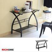 【RICHOME 】TA300-1《ID黑玻璃時尚工作桌》 電腦桌 休閒桌 書桌 辦公桌