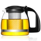 貝瑟斯玻璃茶壺不銹鋼過濾網耐熱水壺750Ml款式隨機『潮流世家』
