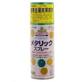 Asahi豪華金屬效果噴漆綠300ml