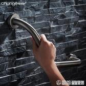 304不銹鋼拉絲衛生間馬桶拉手廁所防滑欄桿浴室安全扶手 快速出貨
