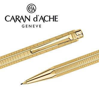 CARAN d'ACHE 瑞士卡達 ECRIDOR 艾可朵都市麥紋自動鉛筆 0.7 (鍍金) / 支