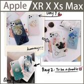 【金箔滴膠】iPhone XR XS X XsMax 矽膠軟殼 時尚小清新 手機殼 超薄防摔 指環支架 全包邊 保護殼