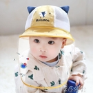 防飛沫帽 防飛沫薄款帽子男女寶寶遮陽透氣防曬漁夫帽1兒童夏季網眼帽