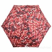 LONGCHAMP 漸層筆刷印花折疊傘(紅彩) 2010099-26