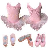 小白兔舞蹈休閒生活館-澎裙6607背心小花環繞粉色棉質珍珠紗緞帶邊澎澎裙