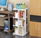 旋轉書架360度書櫃簡易落地省空間桌上學生用書櫃