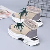 襪子鞋超火襪子鞋女老爹鞋女韓版加絨百搭冬季新款運動鞋走心小賣場