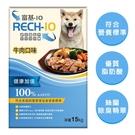 【富基-10】犬食-牛肉口味15Kg