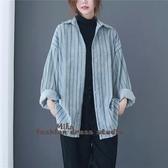 依米迦 休閒寬鬆大碼條紋簡約襯衫薄外套