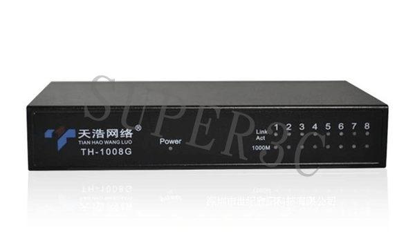 新竹【超人3C】工程等級鐵殼 乙太網路交換器集線器 Gigabit 100/1000 8埠