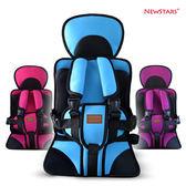 簡易兒童安全座椅便攜式車載坐墊汽車用背帶寶寶安全帶0-12歲 igo克萊爾