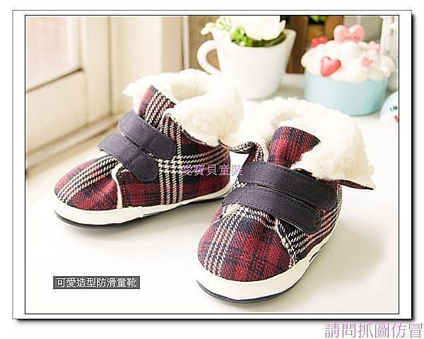 ☆╮寶貝丹童裝╭☆《可愛 紅黑 格紋》防滑 舒適 學步鞋 彌月禮 童靴 雪靴 新款 ☆