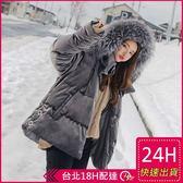 免運★梨卡 -【韓國製】氣質超美毛領防風保暖雪地絲絨鋪棉仿羽絨外套風衣短大衣/2色AR053-1