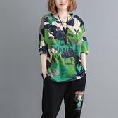 大碼女裝 胖mm迷彩色短袖 顯瘦寬鬆洋氣短袖t恤