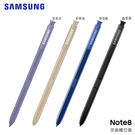※SAMSUNG Galaxy Note...