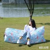 充氣沙發 戶外懶人袋空氣床墊野外氣墊床椅子便攜式單人折疊 FR13397『俏美人大尺碼』