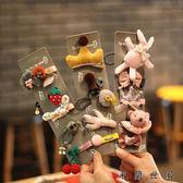 【618好康又一發】韓版兒童發飾品寶寶發夾