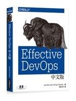 二手書 Effective DevOps中文版 Effective DevOps: Building a Culture of Collaboration, Affinity, a R2Y 9789864767793