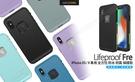 LifeProof Fre iPhone...
