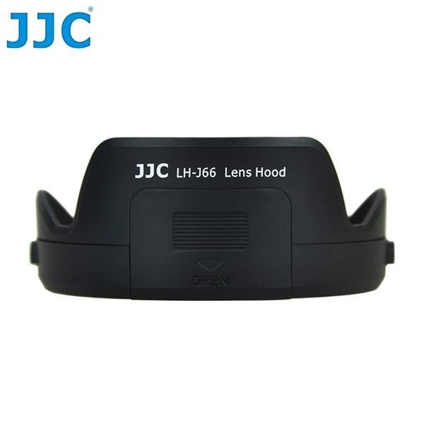 我愛買#JJC副廠Olympus遮光罩LH-66遮光罩LH-66遮陽罩LH66遮罩適M.ZD ED 12-40mm F/2.8