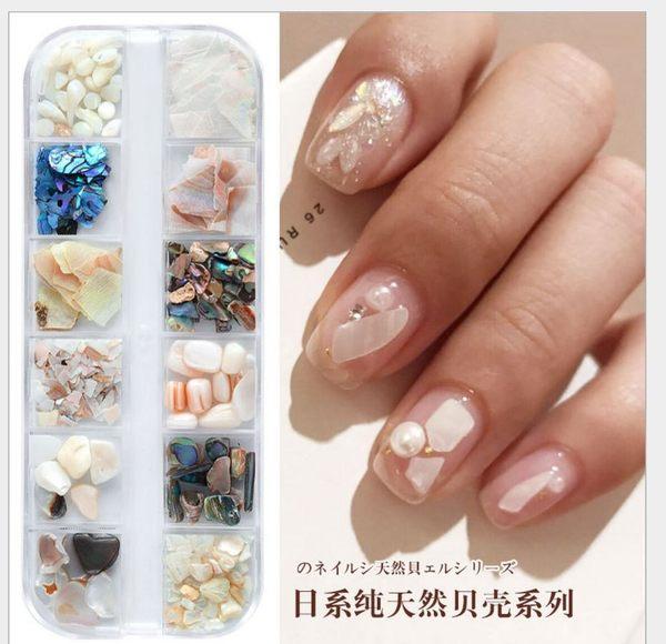 //長條盒裝素色 日式美甲天然貝殼片// 鮑魚片 厚款高亮澤 美甲飾品 Nails Mall