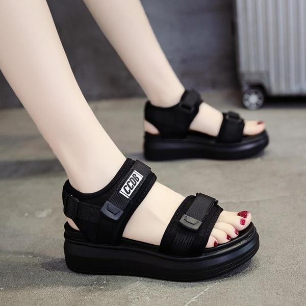 運動涼鞋女2021夏季新款中跟網紅鬆糕鞋子厚底坡跟平底學生沙灘鞋 果果輕時尚