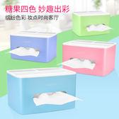 多功能紙巾盒創意客廳茶幾遙控器收納盒