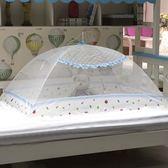 免安裝兒童加密無底傘罩式寶寶防蚊罩魔術蚊帳嬰兒蒙古包折疊【快速出貨82折優惠】