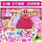 眨眼音樂換裝芭比洋娃娃套裝大禮盒女孩公主婚紗兒童玩具別墅城堡【櫻花本鋪】