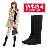 靴子 高筒雨靴防滑防水下雨鞋膠鞋長筒靴秋冬款套腳鞋