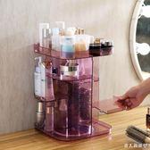 旋轉收納盒 化妝品透明置物架桌面口紅面膜架子護膚品整理盒 DR19480【男人與流行】