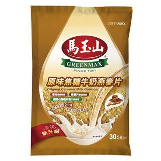 【馬玉山】原味焦糖牛奶燕麥片(10入) ~ 任選2包 現折80元