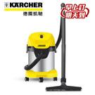 (好康)【Karcher 德國凱馳】 WD 3.300, WD3300 乾濕兩用吸塵器 清潔家電