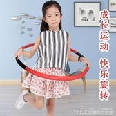 初學者呼啦圈小學生健身運動兒童呼拉圈幼兒園專用舞蹈表演早操圈 【快速出貨】YYJ