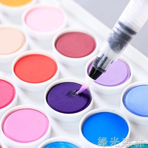 繪畫工具 水彩顏料初學者36色固態手繪畫畫粉餅兒童學生用無毒套裝 綠光森林