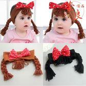 兒童髮飾嬰兒童髮帶萌萌小孩辮子頭飾寶寶假髮蝴蝶結【奈良優品】