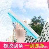 擦玻璃器家用擦窗神器刮水器搽窗戶清洗車玻璃快速除車窗積雪工具 js24369『Pink領袖衣社』