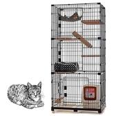 限定款貓籠 貓籠子貓別墅貓咪籠子貓舍二層雙三層大號寵物籠子貓咪jj