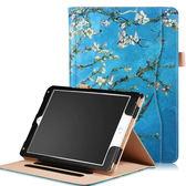 蘋果 iPad pro 10.5 平板皮套 保護套 支架 平板套 手托皮套 iPad Pro 10.5 保護殼 外殼 防摔 內款 前撐款