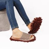拖地鞋 新款露趾柔軟日韓懶人拖鞋亞麻地板拖鞋擦地家居清潔鞋可拆卸 伊芙莎